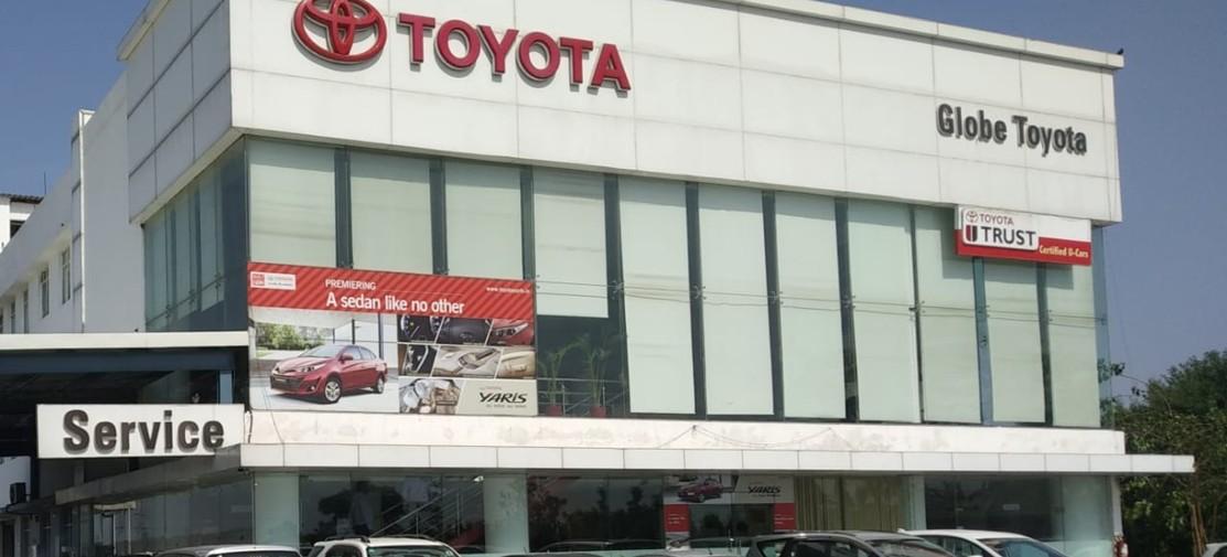 Globe Toyota Toyota Dealer Used Cars